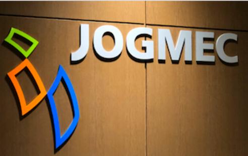 JOGMEC(独立行政法人 石油天然ガス・金属鉱物資源機構)
