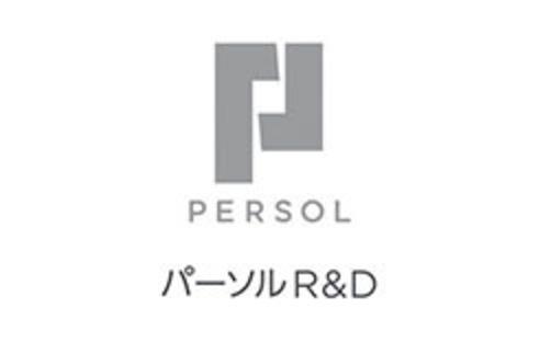 パーソルR&D