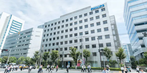フィリップス・ジャパン