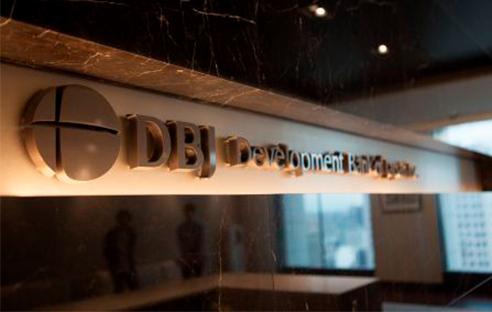 DBJ(日本政策投資銀行)