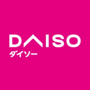 大創産業(DAISO)