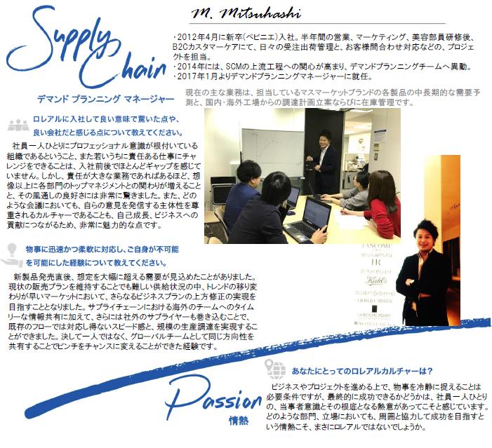 Mitsuhashi.m0303