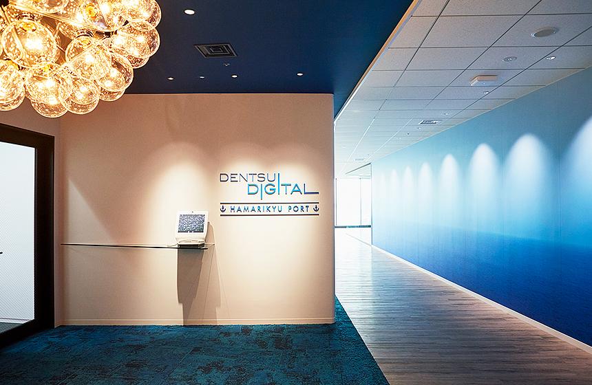 Dentsudigital 430x280 2x 6 2