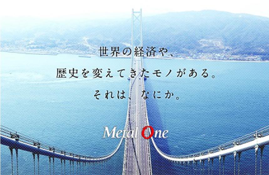Metalone 430x280 2x 1