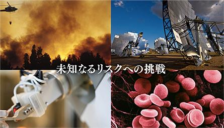 Tokiomarine image3 445x255