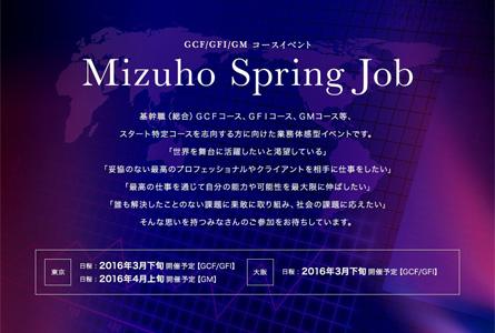 Mizuho image1 445x300