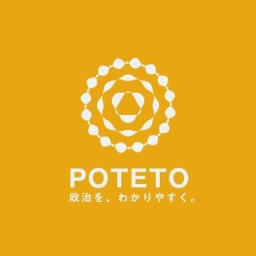 POTETO